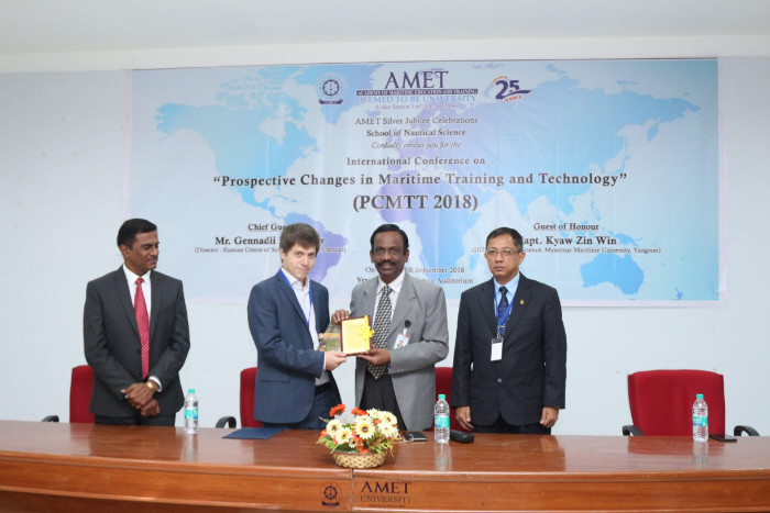 Dept. of Nautical Science organised International Conference on 'Prospective Changes in Maritime Training and Technology - PCMTT 2018' held at Shri Janakiraman Auditorium, on 14 Sep 2018