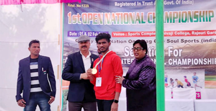 1<sup>st</sup> Open National Games 2020 at Sports complex, New Delhi, on 01 & 02 Feb 2020